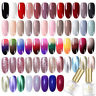 BORN PRETTY Nail Art UV Gel Polish Soak Off Top Base Coat Multi-color Varnish
