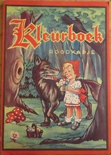 "Little Red Riding Hood Giant 1940s Coloring Book, 12-Pages, 10.5"" x 15"" - Wolf"