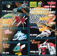 SR Shooting Game Historica 2 Gashapon Set of 6 type Yujin Official Gift Complete