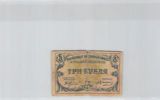RUSSIE SUD RUSSIE 3 ROUBLE 1918 PICK S 442
