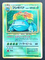 Venusaur #003 Holo Base Set Pokemon Card Game Japanese Nintendo Very Rare F/S