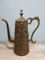 Vintage Copper & Brass Large Arabic Islamic Dallah Tea/Coffee Pot