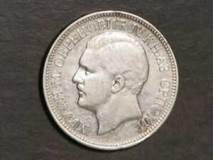 SERBIA 1879 5 Dinara Silver Crown VF-XF