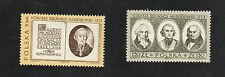 POLAND 1973 - Set of 2 Stamps - Natl. Education Comm., Bicent. - #2000 & #2001