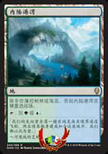 MTG DOMINARIA DOM CHINESE HINTERLAND HARBOR X1 MINT CARD
