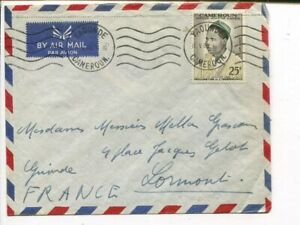 Cameroon air mail cover to France 1960