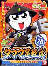 Keroro Gunso Captain Sgt Frog Plamo Collection Model Kit #20 Tamama Ashigaruhei