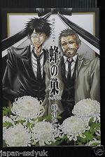 Kazuya Minekura Tanpenshuu Hachi no Su manga 2011 Japan book saiyuki