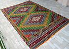 Turkish Kilim Rug Hand Woven Wool Area Rug Antalya Nomad Rug 66 x 102 inches