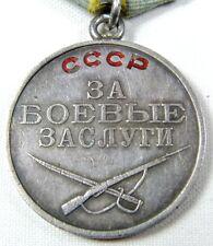 Soviet Russian WWII Medal for Battle Merit # 1774078 USSR Military Silver Award
