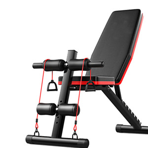 5 in 1 Folding Home Dumbbell Sit Up Stool Weight Bench Adjustable Exercise Equip