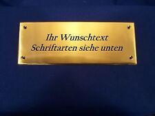 Namensschild, Türschild Messing 16,0 cm x 6,0 cm x 1,6 mm mit Wunschgravur