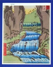 B051 MICRONESIA Japanese Paintings by Hiroshige S/S MNH
