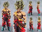 DBZ DragonBall Z Super Master Stars Piece SMSP Son Goku Dimensions New Year 06