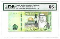 SAUDI ARABIA 50 FIFTY RIYALS, PMG GEM UNCIRCULATED 66 EPQ, 2016 , P-40a