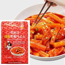 Korean Food Spicy Rice Cake Tteokbokki Instant Powder Sauce 50g 03 Spicy