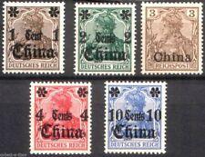 Gestempelte deutsche Briefmarken des Saarlandes (1947-1959)