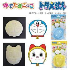 Hard Boiled Egg Mold Shaper Value set Doraemon and Dorami