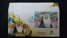 Saudi Arabia King Salman, Princes Moqren & Mohammed MS 2015 FDC MNH