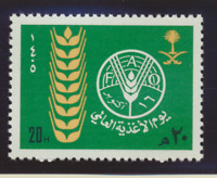 Saudi Arabia Stamp Scott #921, Mint Never Hinged
