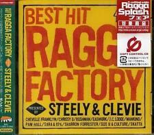 BEST HIT RAGGA FACTORY - CHEVELLE FRANKLYN Japan CD NEW
