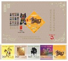 China Macau 2018 New Year of Dog Zodia stamps+sheetlet 狗