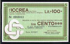 ICCREA 1977/F.BIGLIARDI SUPERMERCATO REGGIO EM/MINIASSEGNI/PAPER MONEY/FDS/UNC