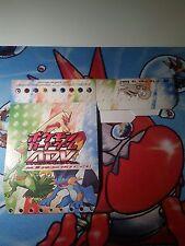 Pokemon Japanese 1ED First Edition Ex Era Ruby Sapphire Base Empty Booster Box