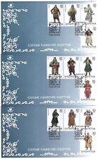 Albania 2005. National folk costumes. 3 FDC Set MNH