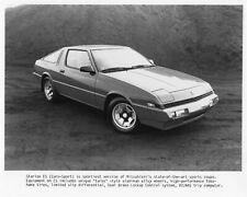 1985 Mitsubishi Starion ES Press Photo 0023