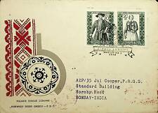 POLAND 1951 PAIR OF POLISH FILK COSTUMES ON FDC TO INDIA WITH METER FRANKING