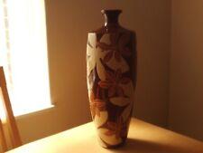 """Large Ceramic Floor Vase Brown & Cream Leaf Design 19"""" Tall."""