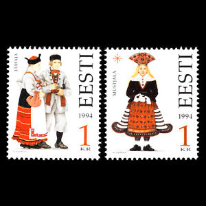 Estonia 1994 - Folk Costumes - Sc 276/7 MNH