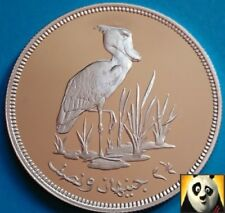 1976 SUDAN £2-1/2 Pounds Shoebill Stork Conservation WWF Silver Proof Coin