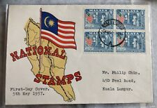 5 May 1957 National Stamps General Issue 4v Rubber Stamp Private  FDC Malaya