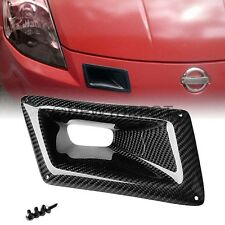 1xCarbon Fiber Air Vent Right Side Hold Intake Duct for Nissan 350Z Z33 03-07 ND