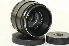 HELIOS 44-2 lens for Cannon Sony Nikon etc made in USSR