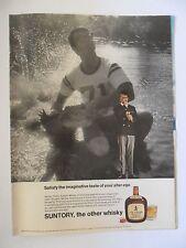 1967 Print Ad Old Suntory Japanese Whisky ~ Alligator Wrestler Alter Ego