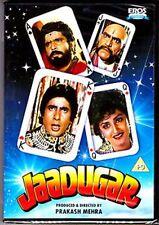 Jaadugar (Hindi DVD) (1989) (English Subtitles) (Brand New Original DVD)