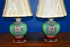 "SMALL PAIR OF 18""  CHINESE PORCELAIN VASE LAMPS-ASIAN ORIENTAL CLOISONNE STYLE"