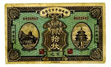 China . P-608a. 20 coppers . 1921. *F+*