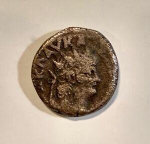 Ancient Roman Egypt Nero Tetradrachm