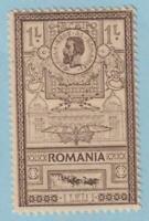 ROMANIA 170  MINT HINGED OG * NO FAULTS EXTRA FINE!