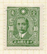 China 1942-44 Sun Yat Sen Central Trust Print Mint Hinged, 10c. 92577