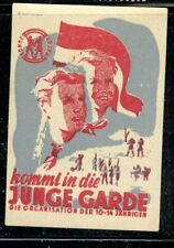 Germany Poster Stamp Young Youth Guard