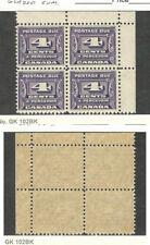 Canada, Postage Stamp, #J13 Mint NH Block Glazed Gum, 1933 Postage Due
