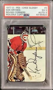 Ken Dryden Signed 1977 OPC Glossy #5 Canadiens Hockey HOF PSA/DNA Card 5 Auto 9