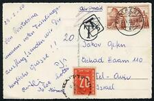 Postal History (Israel) - POSTAGE DUES: May 1950 postcard with 20pr 2nd Dues