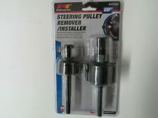 NEW GM POWER STEERING PUMP PULLEY REMOVER/INSTALLER #W87022