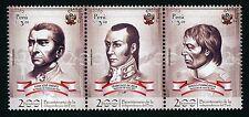 Peru 2017 Unabhängigkeit Independence Nationalhelden National Heros History MNH